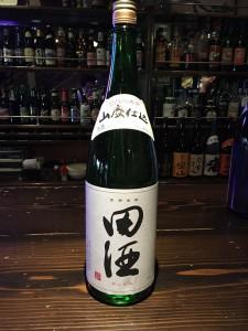 おすすめ日本酒②